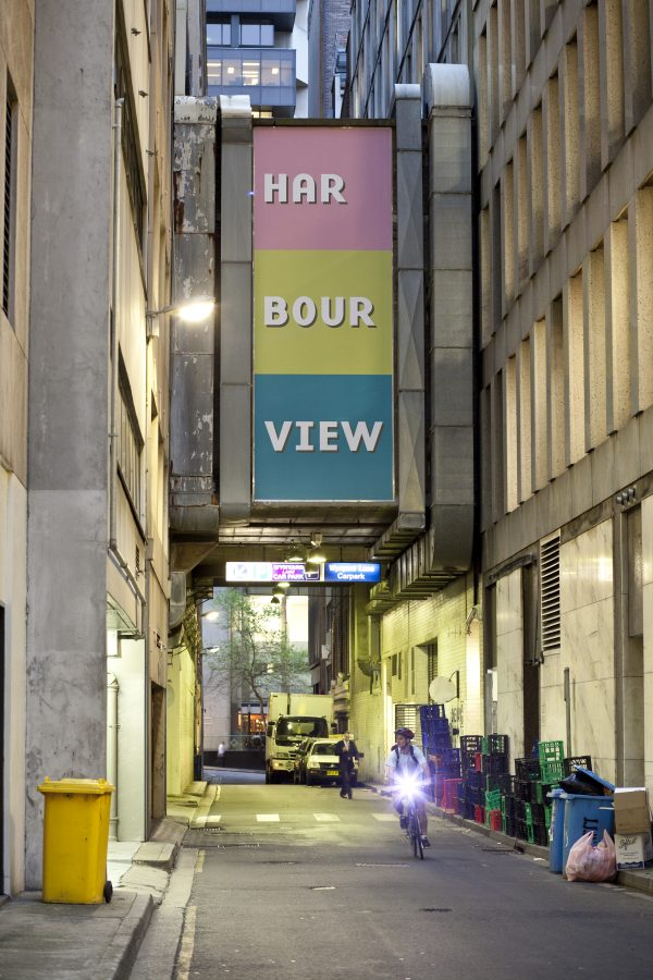 Har Bour View by Jon Campbell